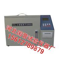 水泥氯离子分析仪 CCL-6型