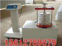 土工布有效孔徑測定儀(幹篩法) TSY-3型