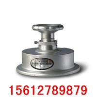 土工布圓盤取樣器 TSY-5型