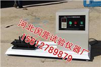 土工布磨損試驗儀 TSY-10型
