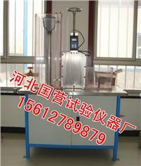 土工合成材料水平滲透儀 TSY-11型
