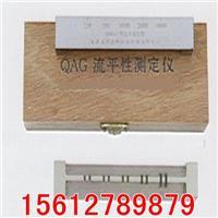 流平性測定儀 QAG