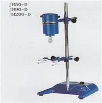JB係列電動攪拌機   JB50-D/JB90-D/JB200-D