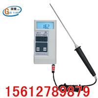 混凝土溫度測量儀