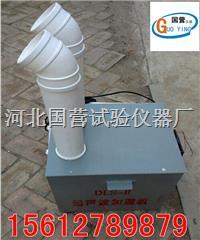 混凝土养护室加湿器