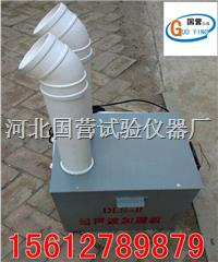 标养室加湿器 DLS-II型