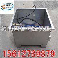 养护室专用加热水箱
