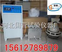 混凝土标养室设备