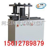多功能電動液壓製件脫模機