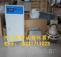 混凝土标养室自动恒温恒湿控制仪 BYS-III型
