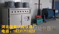 商品混凝土攪拌站試驗室儀器設備(新建配置清單)