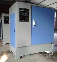 混凝土標養箱 (SHBY-40B型)