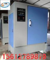 混凝土标准养护箱 SHBY-40B/60B/90B