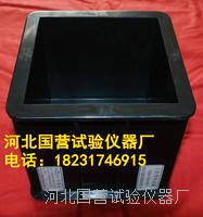 200立方混凝土抗压试模 200×200×200