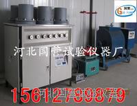商品混凝土攪拌站試驗室儀器(新建配置清單)