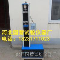 防水卷材拉力機