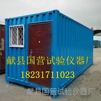 移動混凝土標養室設備