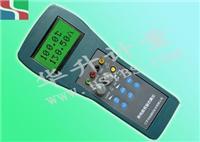热电阻现场校验仪 HS-ZJF-2