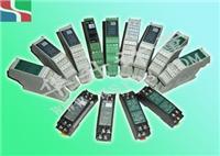 信号隔离器 HSFP-1000