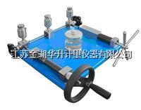 台式压力泵叁个压力输出接口 HS-YFT-2003