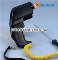 日本OPTEX红外线测温仪GT-950