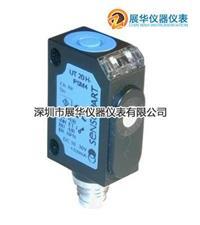 德国Sensopart超声波传感器UT20-240-NSM4