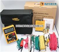 香港SMART SENSOR接地电阻测试仪AR4105B香港希玛 AR4105B