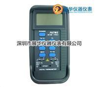 台湾双通道表面温度计DE-306 DE-306