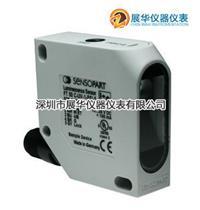 德国Sensopart颜色传感器FT50C-UV-1-PSL5 FT50C-UV-1-PSL5