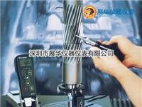 美国GE超声波硬度计MIC10 MIC10