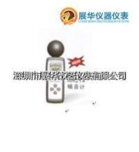 香港SMART噪音计/声级计AR214香港希玛声级计 AR214