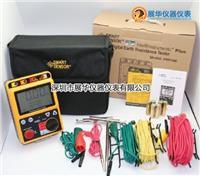 香港SMART接地电阻测试仪AR4105B香港希玛  AR4105B