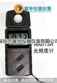 香港SMART照度计/勒克斯计AR813A香港希玛 AR813A
