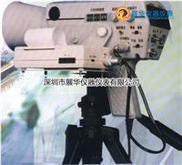 警用测速仪CS-10型手持雷达测速仪 CS-10型