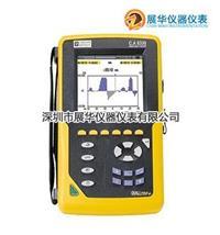 法国CA三相电能质量分析仪CA8336 CA8336