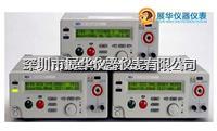 AC/DC电气安全测试仪V61美国Vitrek V61