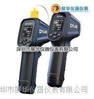 美国FLIR红外测温仪TG54/TG56 TG54/TG56