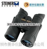德国STEINER视得乐双筒望远镜5117超级特种兵Ranger Xtreme 10X42   5117