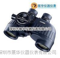 德国STEINER视得乐双筒望远镜7145航海领航者7x50 7145