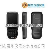 集思宝行业手持智能终端GPS定位仪MG768E MG768E