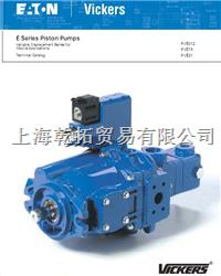 PVXS130MRDF0000000威格士齿轮泵价格优势 PVXS130MRDF0000000