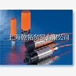 销售IFM电容式传感器,易福门传感器特性 PA9024