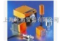 IFM气缸磁性开关,介绍易福门磁性开关 MK5101