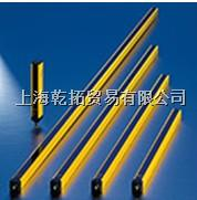 原装易福门光栅专用电缆,爱福门光栅电缆 EVC087