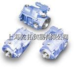 VICKERS工业用开式回路轴向柱塞泵特价 PVXS130MRDF0000000