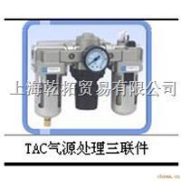 日本SMC二联件,经销SMC二联件 AC30A-03E-V