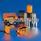 易福门电感式传感器,原装爱福门传感器 IE5090
