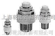 SMC节流阀,日本SMC节流阀,经销SMC节流阀 AS4200-04-S