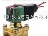 美国世格蒸气电磁阀,阿斯卡蒸气电磁阀用途 8263G209LT220v