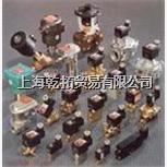 专业介绍世格防爆2位4通电磁阀 HT8316G054